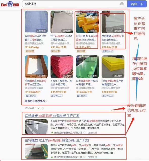 济宁网站推�广