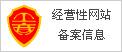 济宁软件开发